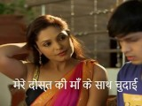 Hindi sex story of mom and son – 13:26- {rate}