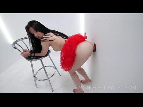 Jasmine Callipygian Gloryhole