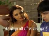 Hindi sex story of mom and son