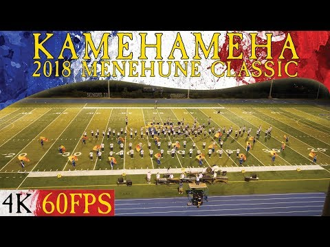 "FLY | 2018 Kamehameha Schools ""Warrior"" Marching Band & Color Guard 