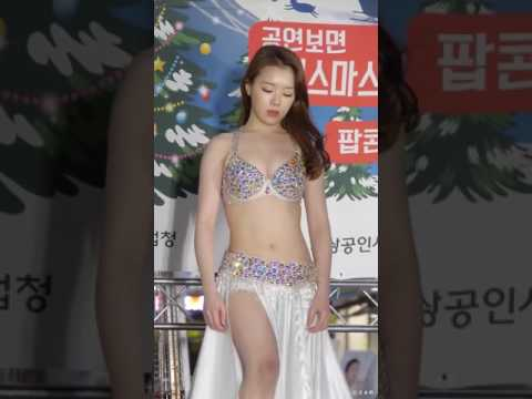 HoT Korean Belly Dance